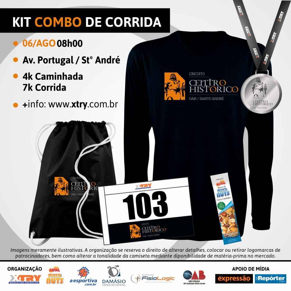 kitcombo